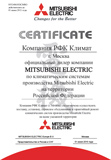���������� ������������ ������ �� ������������ Mitsubishi Electric